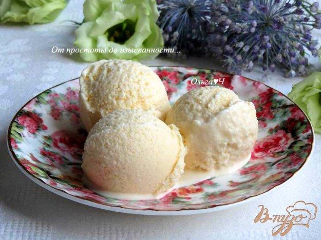 фото рецепта: Лавандовое мороженое