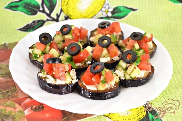 фото рецепта: Закуска из баклажанов, феты и овощной сальсы