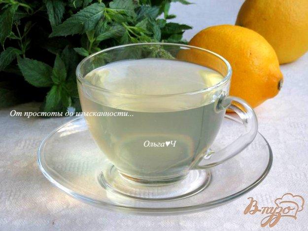 фото рецепта: Мятный чай с лимонным соком