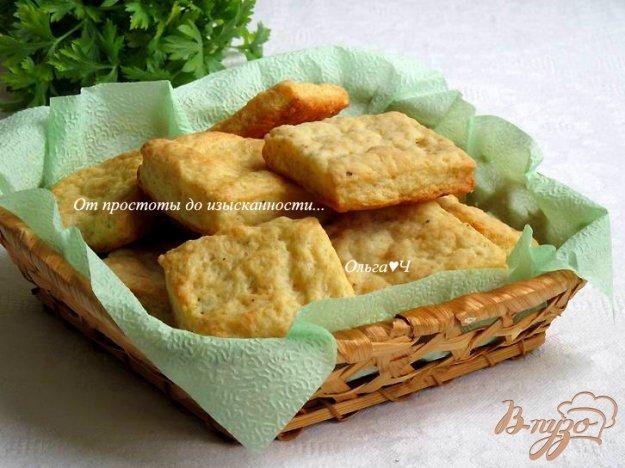 фото рецепта: Сырное печенье с перцем