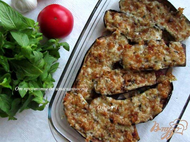 фото рецепта: Баклажаны под сыром и мятой
