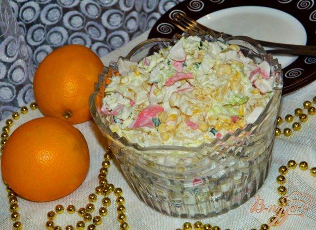 фото рецепта: Салат с пекинской капустой, кукурузой и апельсином