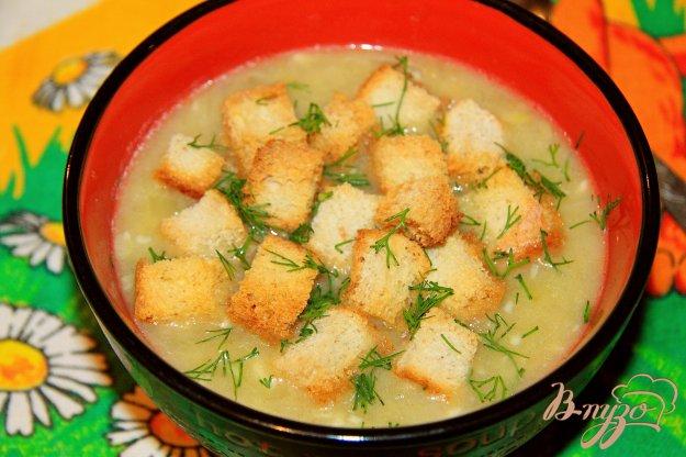 рецепты рыбы с сыром в мультиварке с фото