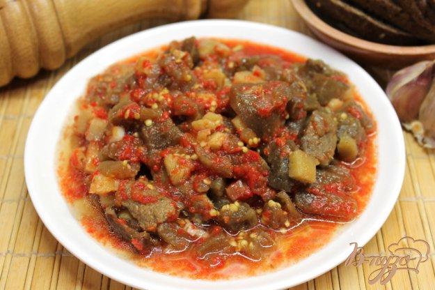 фото рецепта: Баклажаны с говядиной, пастернаком и томатом