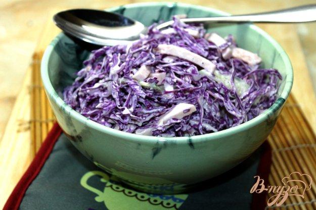 фото рецепта: Салат с краснокочанной капусты и ветчины