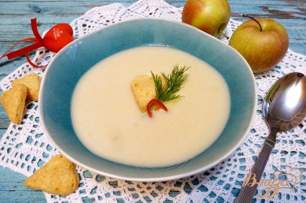 фото рецепта: Яблочный суп