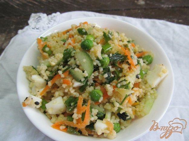 фото рецепта: Салат с кус-кусом и овощами