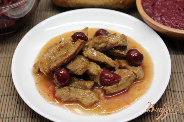 фото рецепта: Телятина с вишней