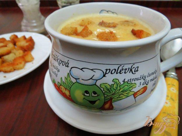 фото рецепта: Постный гороховый суп пюре