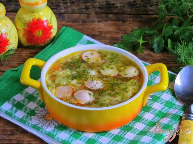 фото рецепта: Бабушкин суп
