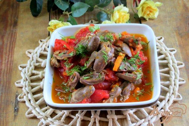 Рецепт из куриных сердечек с помидорам