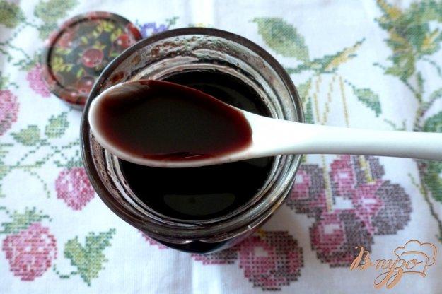 фото рецепта: Варенье из черного винограда с лимоном