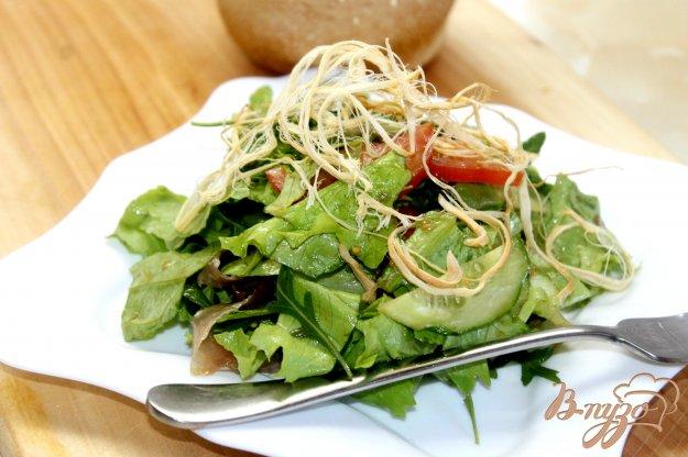 фото рецепта: Микс салата с хамоном и авокадо