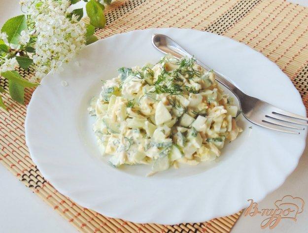 фото рецепта: Салат с сыром, огурцом и яйцом