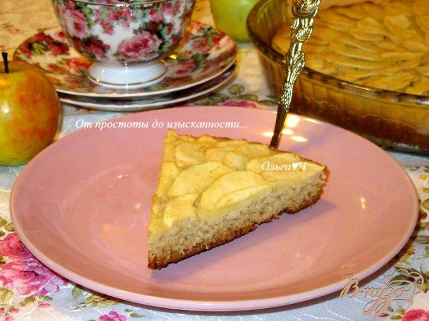 фото рецепта: Манный пирог с яблоками