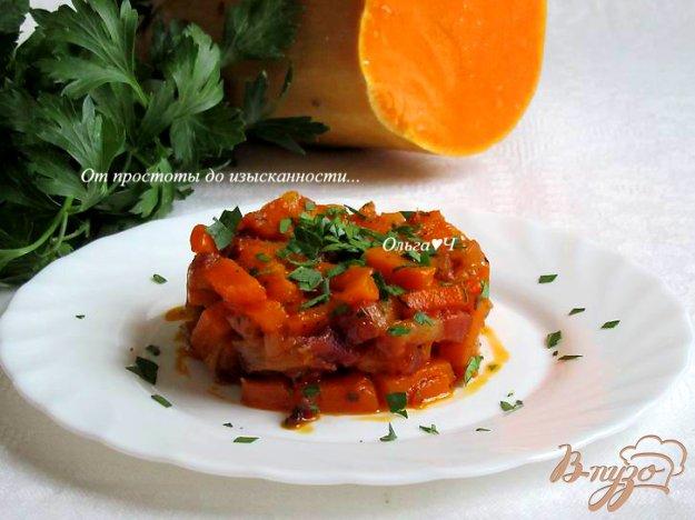 фото рецепта: Тыква с беконом и итальянскими травами
