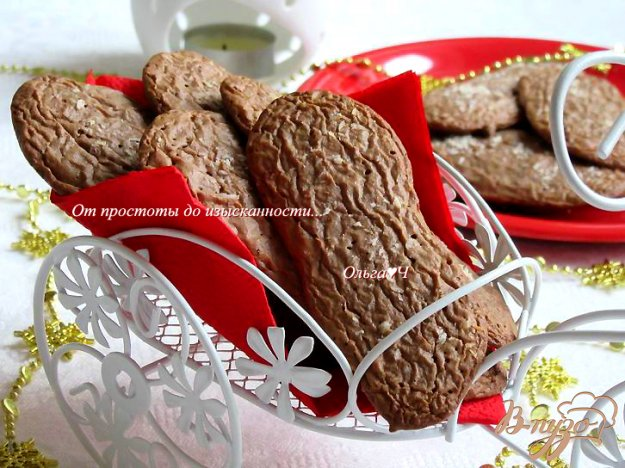 фото рецепта: Шоколадные
