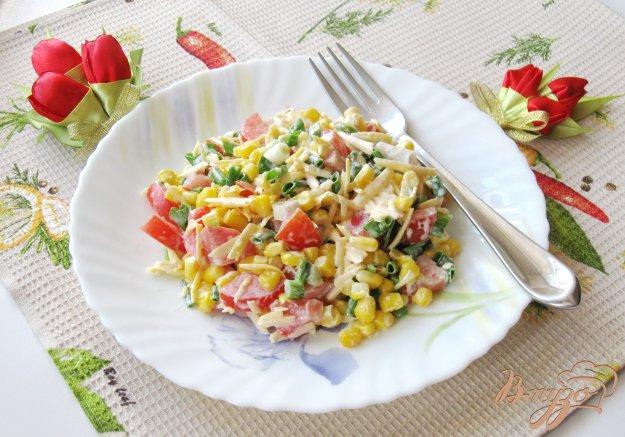 фото рецепта: Салат с кукурузой и помидорами