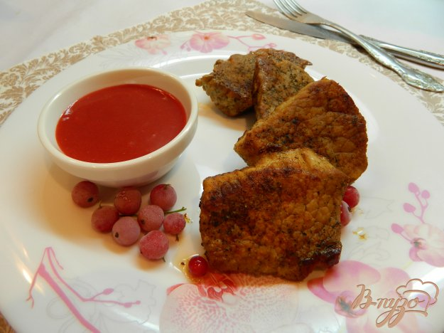фото рецепта: Свинина со смородиновым соусом