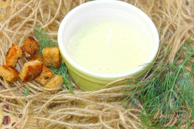 фото рецепта: Сырный соус с паприкой