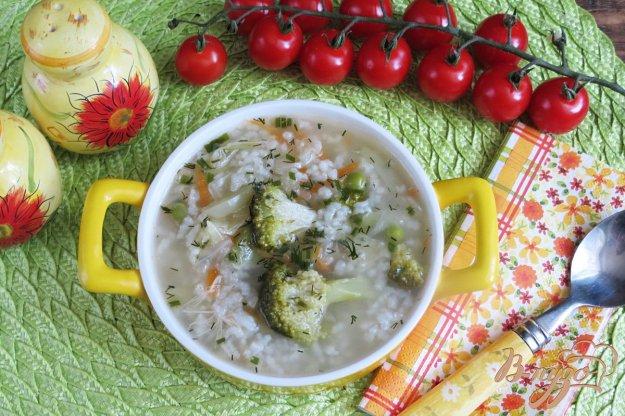 фото рецепта: Суп с рисом и овощами