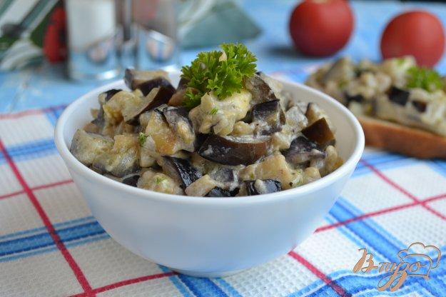 фото рецепта: Баклажаны тушеные со сметаной и сыром
