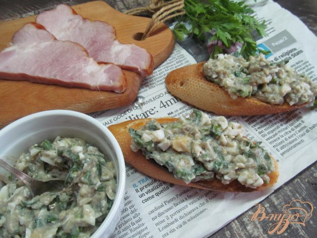 фото рецепта: Закуска из печеного баклажана