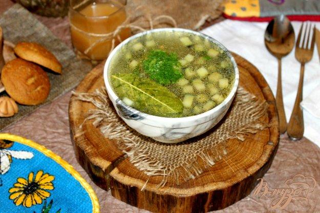 фото рецепта: Суп с цветной капустой, кабачком и баклажаном