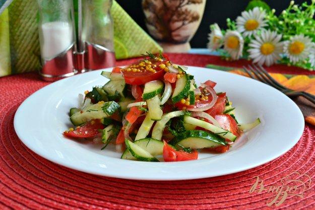 фото рецепта: Овощной салат с французской горчицей и медом