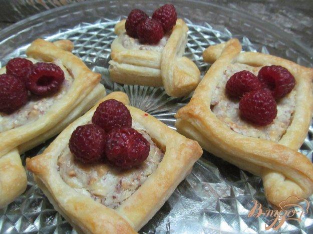 фото рецепта: Пирожки с орехово-сливочной начинкой