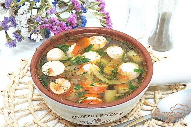 фото рецепта: Суп овощной с баклажанами