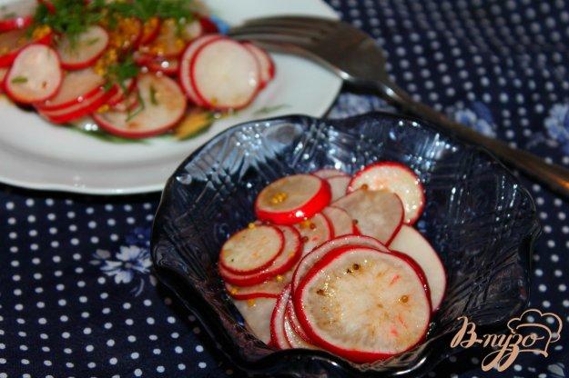 фото рецепта: Маринованный редис с бальзамическим уксусом, медом и горчицей
