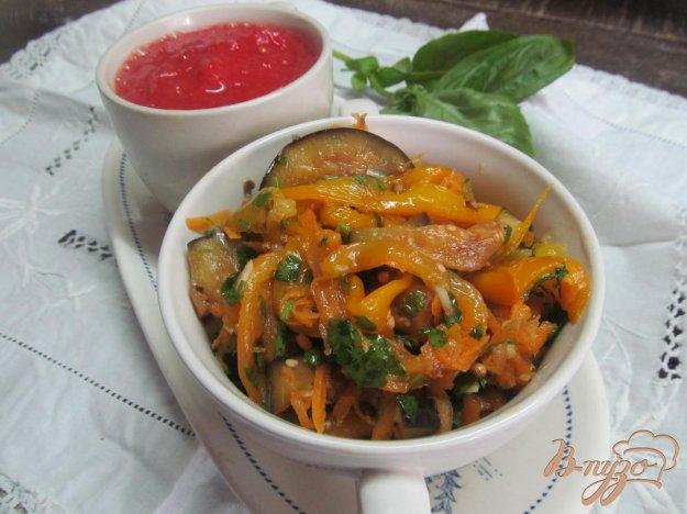 фото рецепта: Закуска из баклажана с овощами