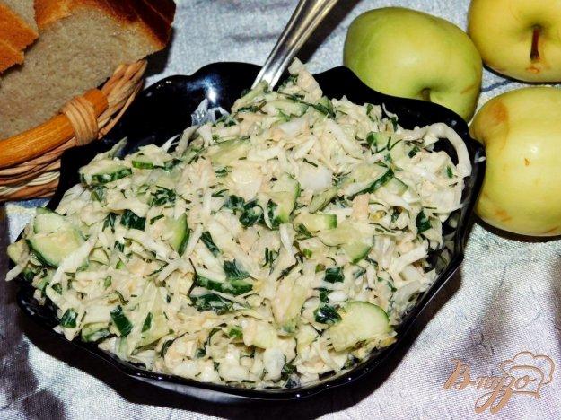 фото рецепта: Салат с капустой и яблоками