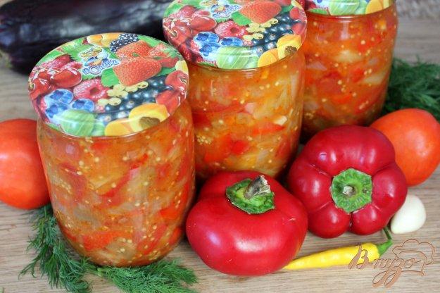 фото рецепта: Баклажан, перец и помидор на зиму