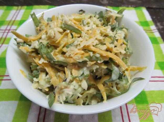 фото рецепта: Осенний овощной салат