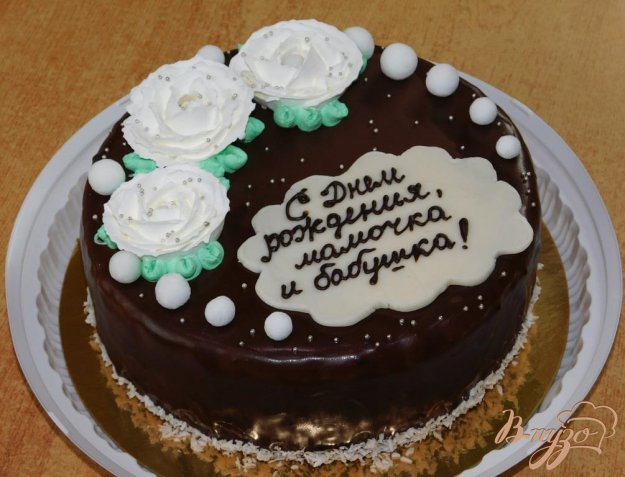фото рецепта: Сливочно-вишневый торт