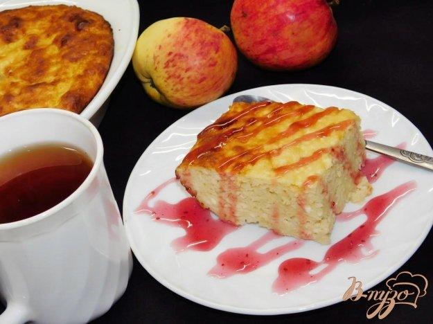 фото рецепта: Творожно-яблочный пудинг