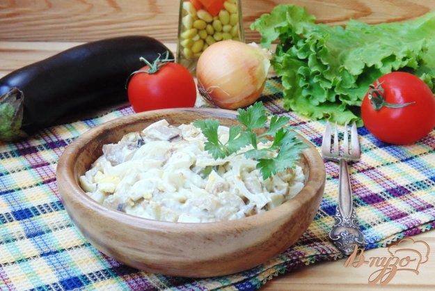 фото рецепта: Салат из баклажанов с яйцом