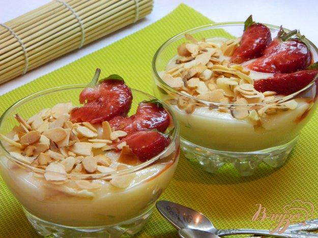 фото рецепта: Слоеный десерт с заварным кремом