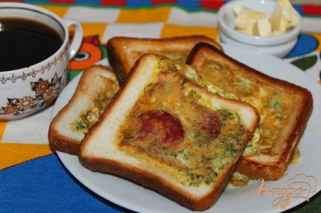 фото рецепта: Тосты с яйцом, сыром и зеленью