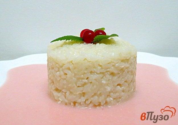 фото рецепта: Яблочный суп с рисом