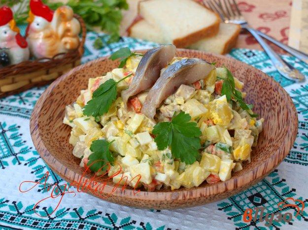 фото рецепта: Салат из сельди с яблоком и яйцом