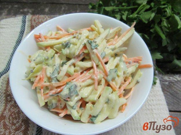 фото рецепта: Овощной салат с яблоком