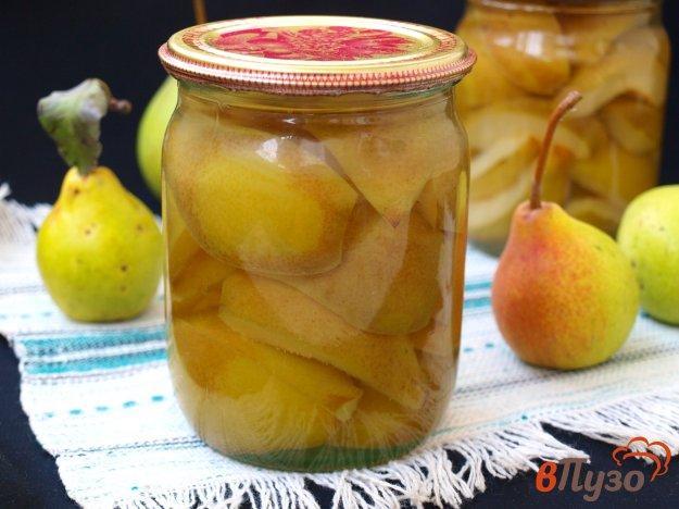 фото рецепта: Груши консервированные в ванильном сиропе