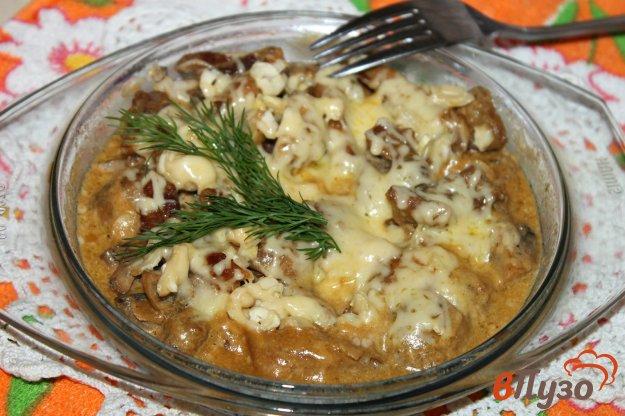 фото рецепта: Куриное филе с грибами и орешками под сыром