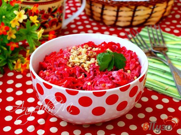 фото рецепта: Салат с сырой свеклой, морковью и яблоком