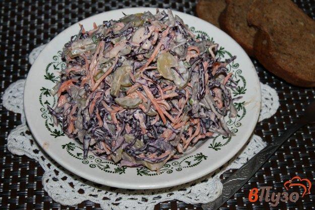 фото рецепта: Салат из краснокочанной капусты с отварным сердцем и корейской морковью