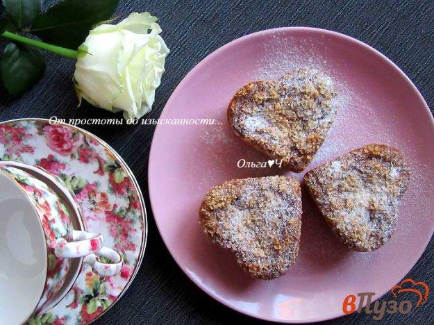 фото рецепта: Постные кексы на варенье (без масла)