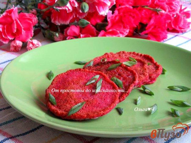 фото рецепта: Свекольные оладьи